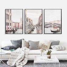 Póster en lienzo de la ciudad italiana de veneciana rosa, Impresión de paisaje, arte de pared, imágenes de decoración nórdica, decoración moderna para el hogar