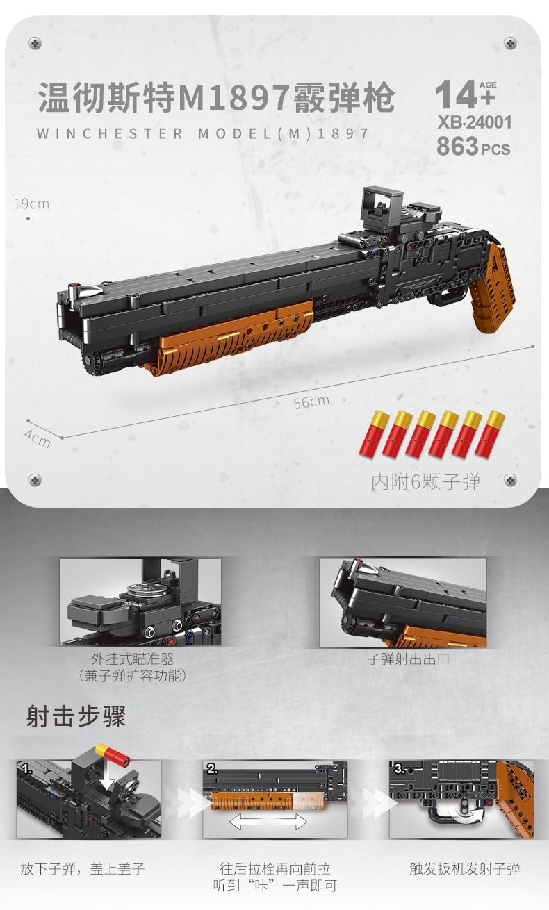 Image 5 - Fit Technic Series Guns shotgun Can Fire Bullets Set AWM Winchester M1897 DIY Model Building Blocks Toys For Boys Gifts LepiningBlocks   -