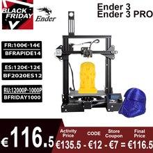 CREALITY 3D אנדר 3/Ender 3 פרו 3D מדפסת משודרגת מגנט לבנות צלחת לחדש הפסקת חשמל הדפסה MeanWell אספקת חשמל
