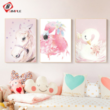 Swan Princess Posters Canvas Painting Baby Girls Room Wall Art Prints Nursery Decorative Pink Picture Kids Girl Decoration