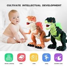 Дистанционное управление ходьба динозавр игрушка моделирование динозавр спрей пластиковые игрушки модель фигурки детей Рождественский подарок C140