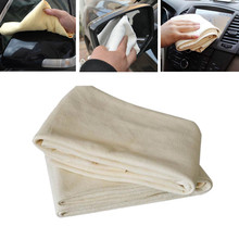Towel Cloth Washing-Wipes Chamois Windows Cleaning Sponge Absorbent Vehicle Wiping-Shammy