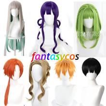 Tuvalet bağlı Jibaku Shounen Hanako Kun Nene Yashiro Sakura Nanamine Cosplay peruk kostümleri cadılar bayramı partisi için + ücretsiz peruk kap