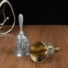 Vintage Retro Metal Meditation Hand Bell Antique Dinner Prayer Alarm Church Call Bell For Home School Desktop Hotel Decoration