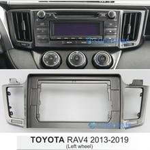 10,1 дюймов Автомобильная панель радио для TOYOTA RAV4 2013- Dash Kit установка переходная консоль Рамка адаптер пластина отделка