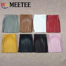 Meetee 5m 10/15cm couro do plutônio borla rendas engrossar fita para bolsa bagagem acessórios de roupas manual diy decoração tf207