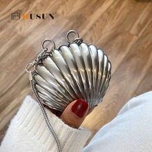 Высококачественная сумка через плечо с серебристым металлическим