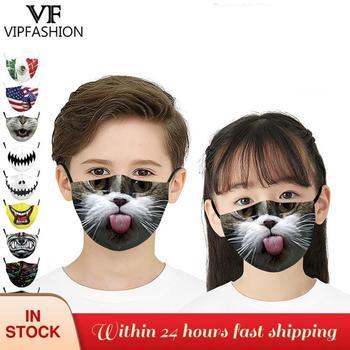 VIP FASHION Children's Masks Cute Cartoon Animal Anime Pattern Printed Boys Girls Masks Reusable Kids Mask Print Fabric Masks