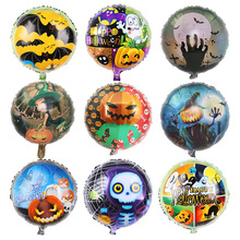 10PCS 18 Inch Halloween Carnival Ghost Festival Pumpkin Aluminum Balloon Witch Skeleton Skull Head Radish Bat Black Cat