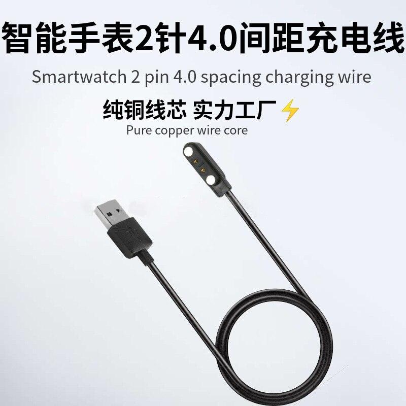 2pin Armbänder Lade Linie Smart Uhr Magnet Saug Ladekabel 2-pin 4mm USB Power Ladegerät Kabel Notfall schutz