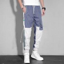 2020 Spring Autumn Skinny Pencil Casual Fashion Pants Ankle-Length Hip Hop MEN'S Korea Harem Trouers Streetwear Punk Rock