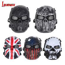 цена на Airsoft Paintball Tactical Full Face Protection Skull Mask Army Outdoor Paintball Face Mask Easy Wear Eco-friendly Dropshipping