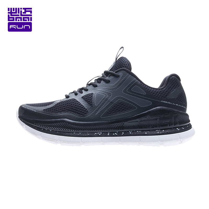 High Quality Marathon Running Shoes Light Summer Breathable Non-slip Mens Jogging Sports Shoes Outdoor Profession Men Sneakers