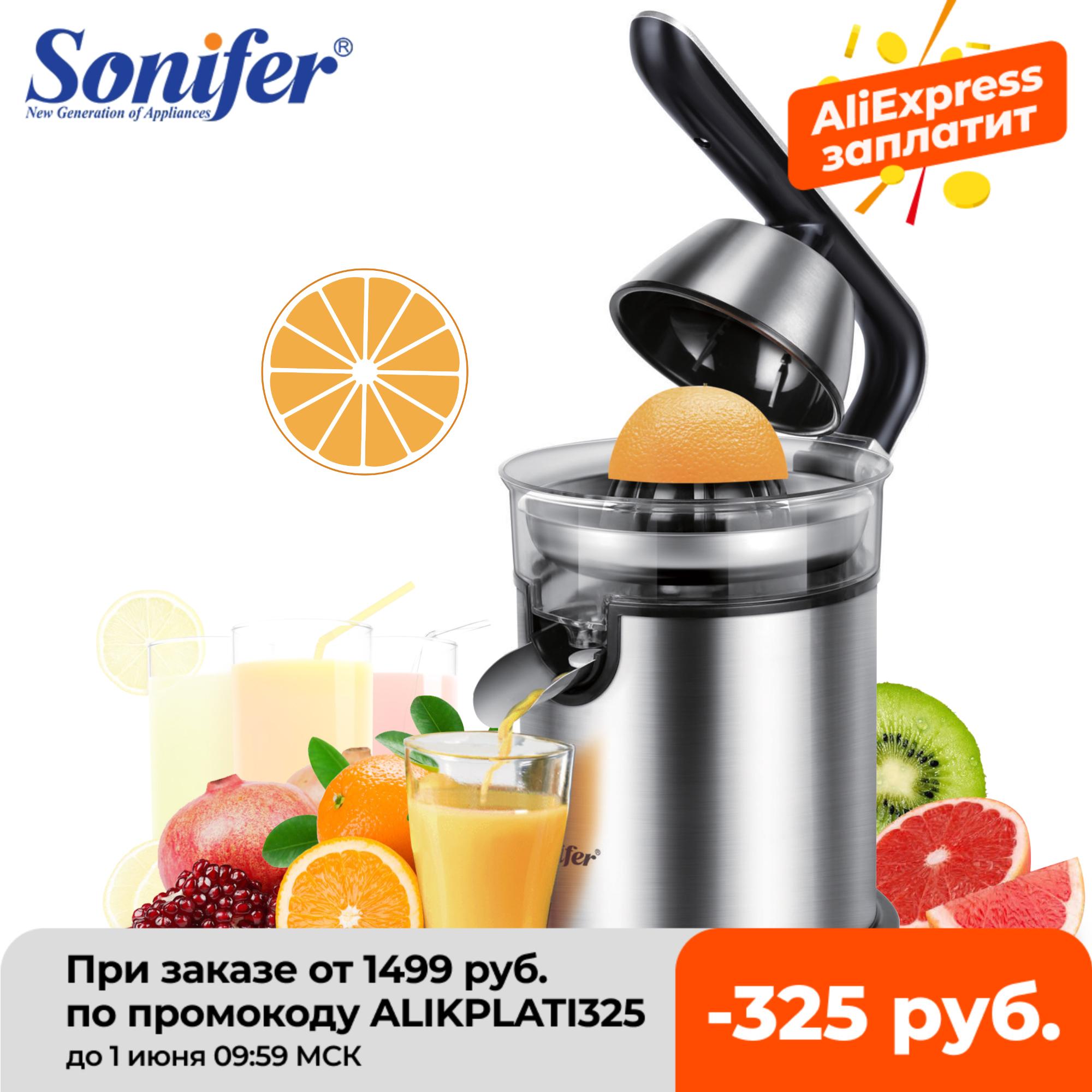 Stainless Steel Orange 300W Lemon Electric Set Juicers Aluminum Die  casting Handle Household Low Power Sonifer