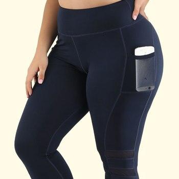 Xxxxl women's sweatpants large size yoga pants sports women tights plus size fitness leggings movement pants warm wear gym pants