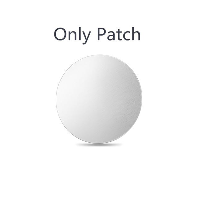 Only Patch