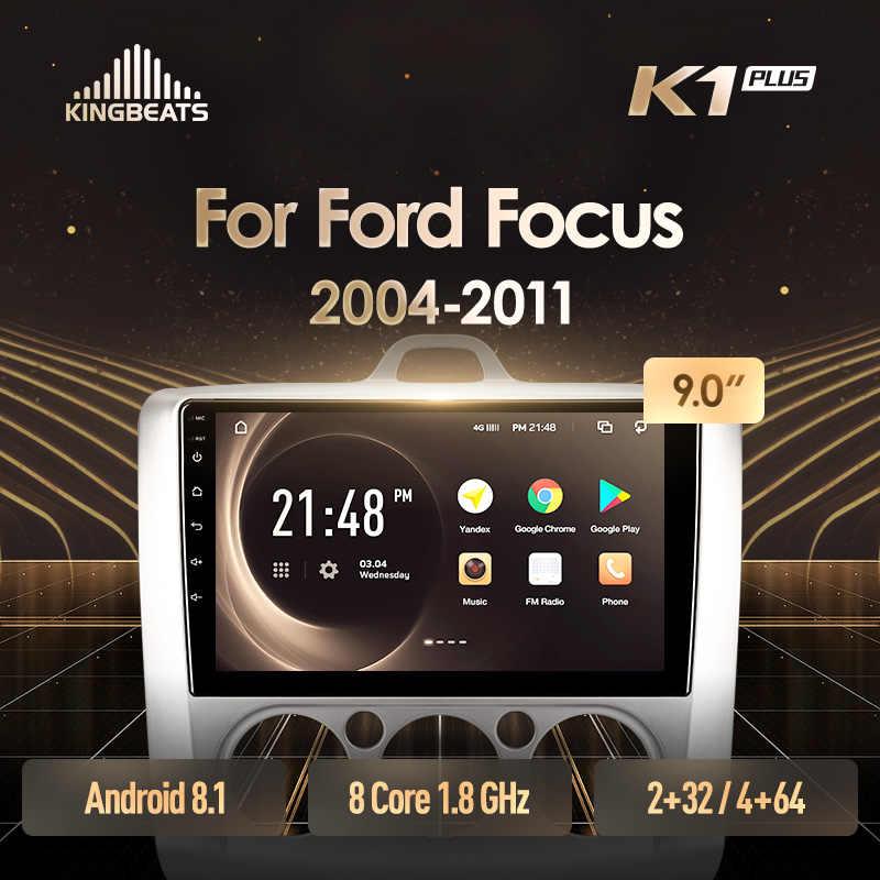 KingBeats アンドロイド 8.1 オクタ · コアヘッドユニット 4 グラムダッシュカーラジオマルチメディアビデオプレーヤーのナビゲーションの Gps フォードフォーカス 2 Mk 2 2004-2011 no dvd 2 ディンダブルディンカー Android のカーステレオ 2din DDR4 2 1G の RAM 32 グラム ROM/4 + 64 グラム