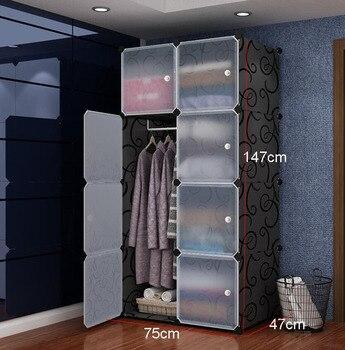 Armoire En Plastique Combinaison Cube De Rangement Placard Armoires Vêtements Organisateur Chambre Meubles