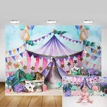 Circo carnaval aniversário pano de fundo photocall pintura céu tenda doce crianças retrato fundo fotografia balões estrela nuvem