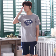Иданна мужчины пижамы комплект хлопок ночное белье короткие +рукава одежда для сна лето сон одежда комплект из 2 предметов комплект +ночные рубашки ночная рубашка костюм