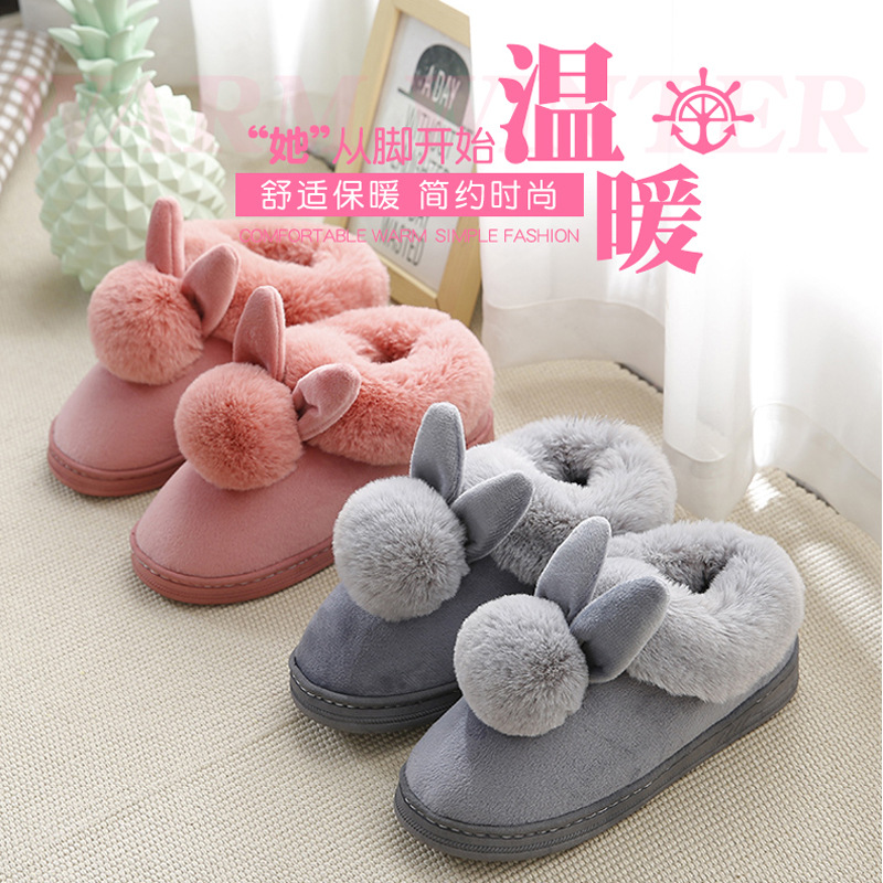 2018 Cotton padded Shoes Autumn & Winter Home Shoes Anti slip Indoor Warm Cute Plush Soft Sole Cotton Slippers|Shoe Racks & Organizers| |  - title=