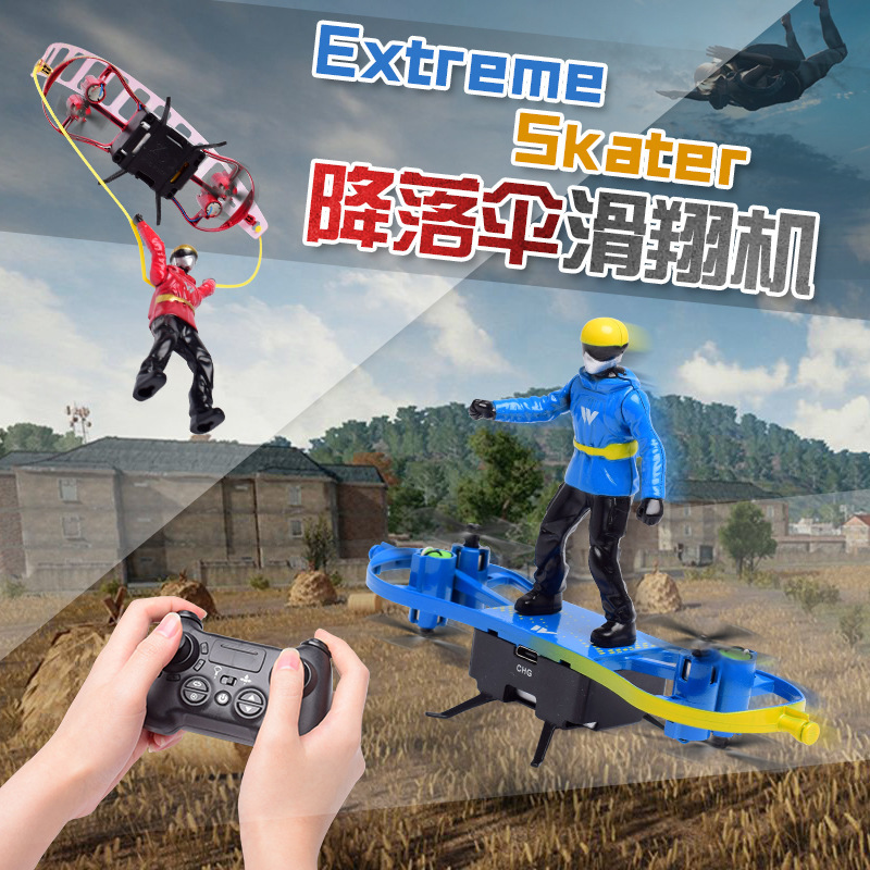 New Style Parachute Mini Remote-controlled Unmanned Vehicle Pressure Set High Skateboard Quadcopter Rolling Remote Control Aircr
