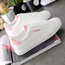 Little white shoes womens autumn new wild sports wind flat bottom lace leather students single