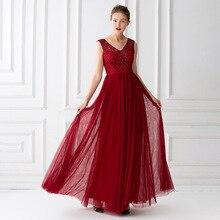 민소매 이브닝 드레스 tulle with beaded evening dresses 라인 긴 탑 페르시 공식 긴 로브 드 soiree abendkleider