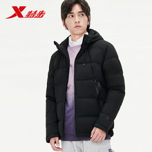 881429199231 Xtep men down jacket 2019 autumn warm thick windproof cold mens hooded