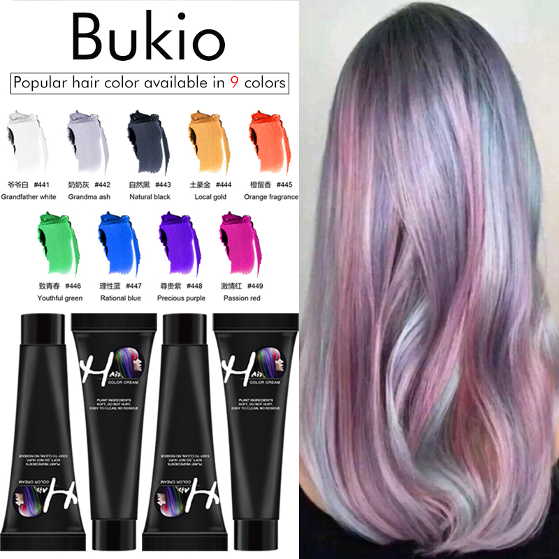Bukio Not Hurt Hair Fast Hair Coloring Hot Fashion Salon Hair Dye Punk Permanent Unisex Smoky Gray Color 9 Colors Hair Dye Art