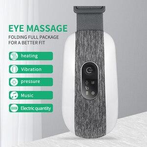 Умный массажер для глаз, массаж глаз, близорукость, здоровье глаз, сжатие воздуха, нагревание, устранение темных кругов, массажер для глаз, в...