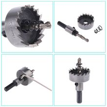 цена на 5pcs HSS Hole Saw Tooth Kit Steel Drill Bit Set Cutter Cutting Tool For Metal Wood Alloy Installing Locks 16/18.5/20/25/30mm