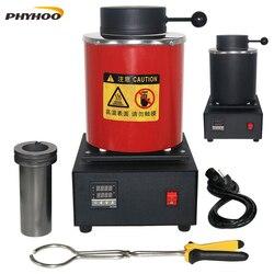 Mini horno de fusión de 2KG, hornos de fusión de metal, horno de fusión pequeño, equipo de fundición para joyería, herramientas de joyería 1400W 220/110V