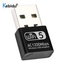 1200Mbps 600 mb/s bezprzewodowy Adapter USB 2.4G i 5G wysokiej prędkości karta sieci LAN dwuzakresowy 802.11AC antena do laptopa pulpit