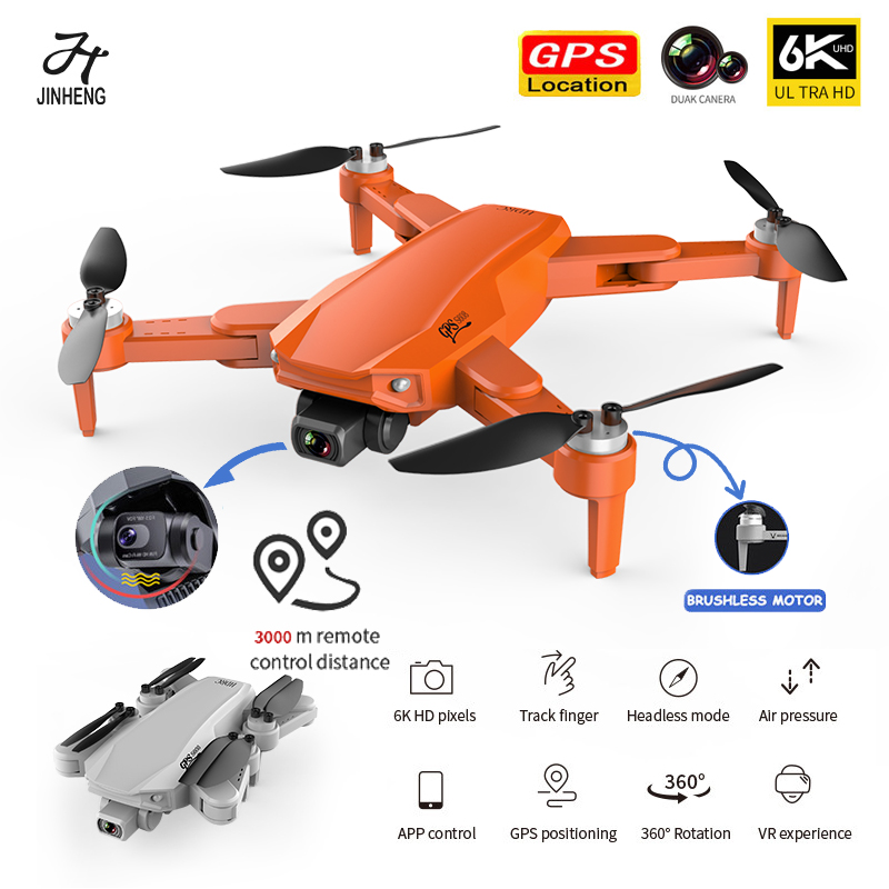JINHENG S608 GPS Drone 6K Dual HD Camera Professional Aerial WIFI FPV Brushless Motor RC Foldable Quadcopter Remote Distance 3KM
