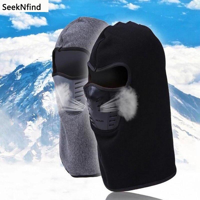 Наружная зимняя теплая маска для лица, велосипедная, велосипедная, для альпинизма, лыжного спорта, полное покрытие для лица, ветрозащитная, ...