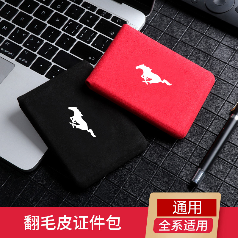 Best selling Car driving document package license holster two-in-one ID folder For Mustang 2015 2017 2018 Accessories Car