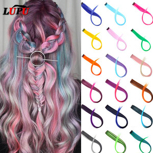 LUPU Colored Synthetic Hair Extensions Long Straight Fake Hair Clips In One Piece Ombre Rainbow Hairpieces Pink Purple Red Grey