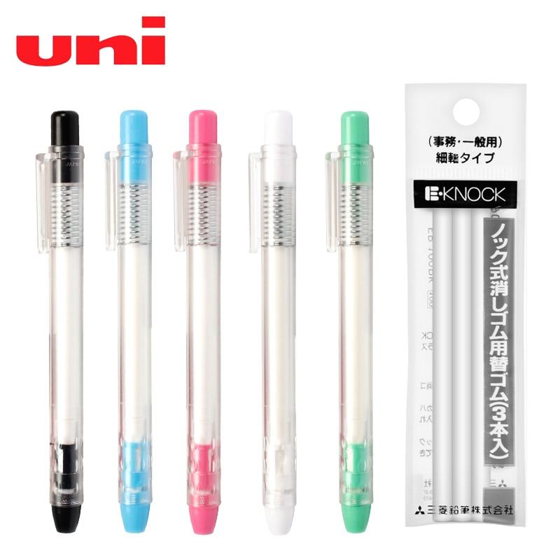 Uni EH-105P Pencil Eraser E Knock With 9 Refills SetCorrection Rubber School & Office Supplies