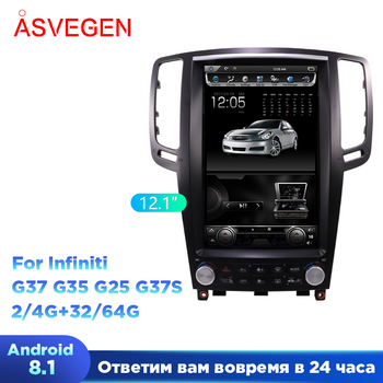 Multimedia Car Player For Infiniti G25 G35 G37 G37S Android 7.1 System 2G 32G Car video GPS Navigation