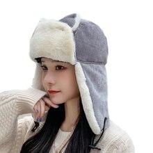 Милая женская шапка lei feng в японском стиле на осень и зиму