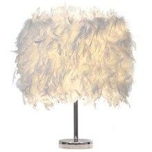Lámpara de mesa de Metal con forma de pluma, lámpara de noche Vintage, decoración navideña, suave, Vintage, para dormitorio, habitación de estudio, enchufe europeo, moderno C