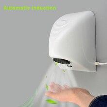 Автоматическая сушилка для рук в отеле, автоматический датчик для сушки рук, бытовой прибор для сушки рук, электрический нагреватель горяче...