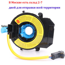 Free Shipping 93490-1J100 934901J100 7CH For Hyundai i20 2011-2013