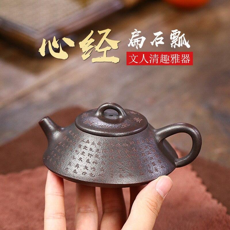 Yixing Dark-red Enameled Pottery Teapot Firewood Kiln Change The Heart Sutra Ladybug Sketch Capacity Teapot
