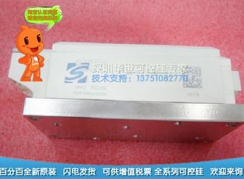 SKKD600 16 SKKD600 18 SKKD700 16 SKKD700 18 special offers--HSKK