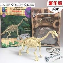Раскопки имитации геологические Окаменелости Динозавров сделай
