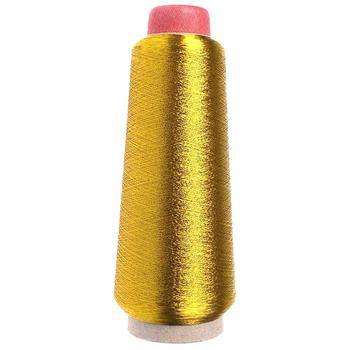 Sewing Machine Cone 3000M Threads Polyester Overlocking All Purpose Golden Silver Color Sewing Thread image
