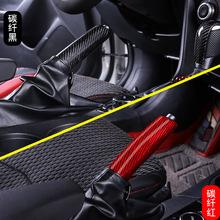 Dla Mazda 3 Axela CX4 Onksella cx3cx5 Atz cx8 zamontowany prawdziwy hamulec z włókna węglowego rękaw decoratio uchwyty hamulca ręcznego akcesoria tanie tanio CN (pochodzenie) 00inch real carbo 0 55kg decoration