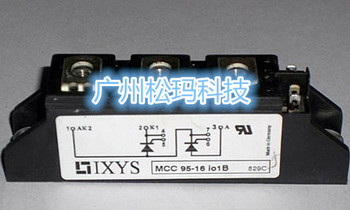 IXYS SCR module MCC95-16io1B 116A 800-1800V quality assurance--SMKJ